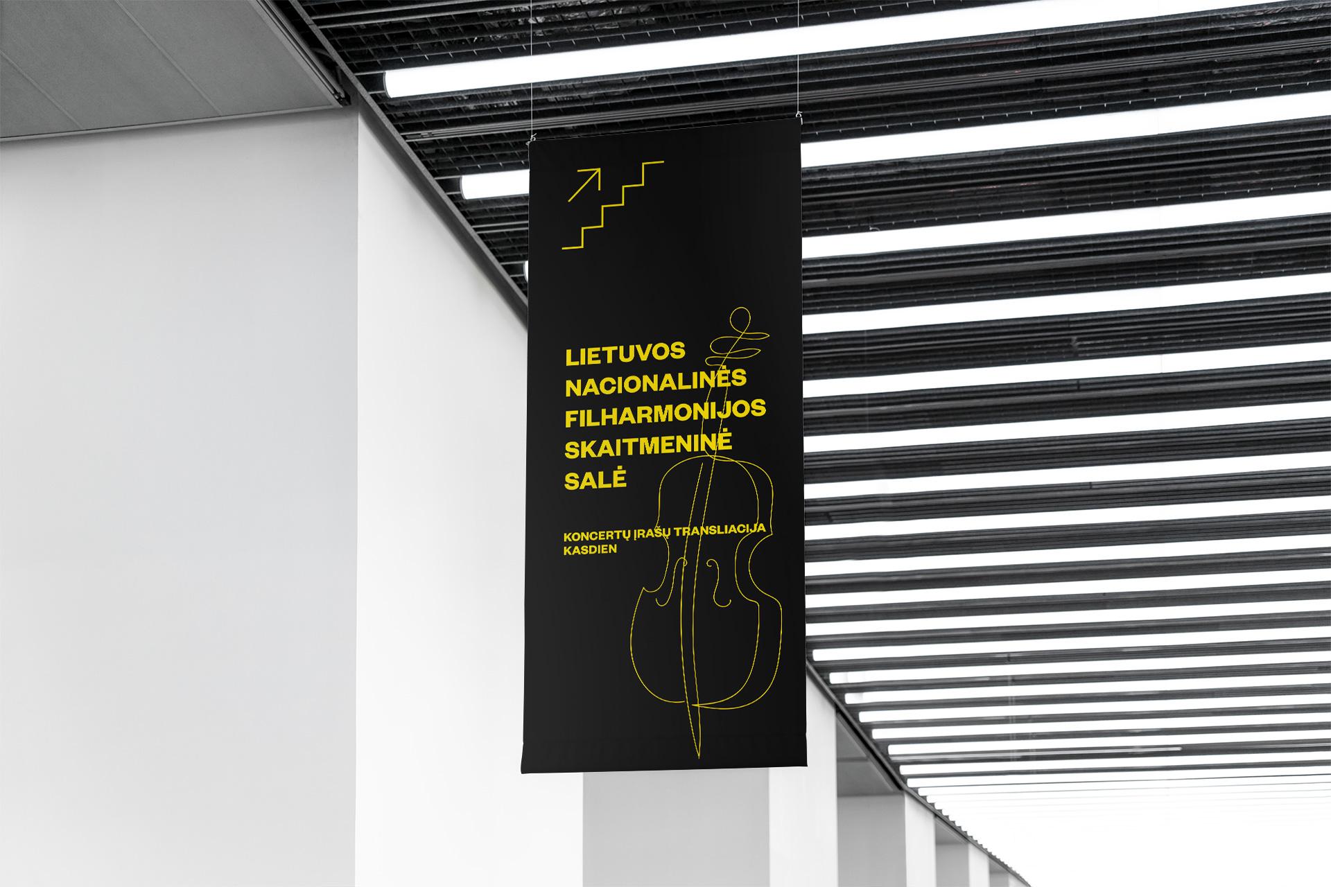 Muzikos salė 2018